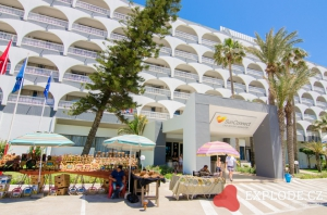 Hotel One Resort Aqua Park and Spa